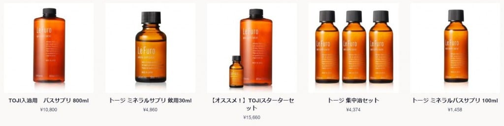 ルフロ TOJI 価格