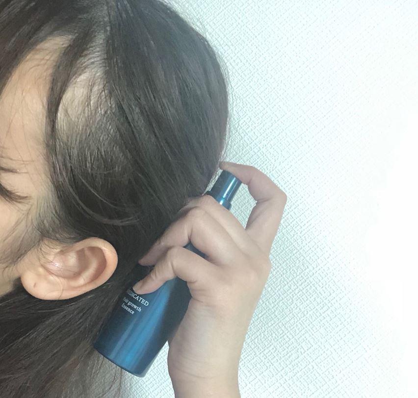 ニューモ育毛剤の口コミや評価は?効果なし?実際に使ってみた体験談レビュー|LIFEBOX(ライフボックス)