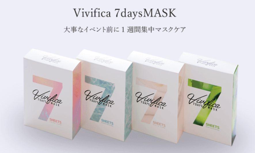 Vivifica 7DAYS MASK 7日間集中ケアフェイスパック