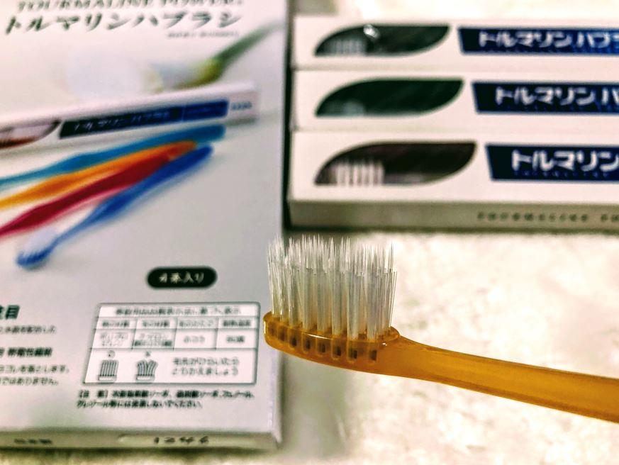 トルマリン歯ブラシのスタックス