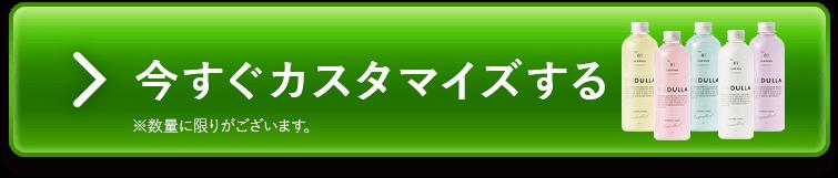 メデュラ公式サイト