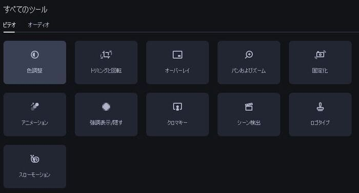 Video Editor 2020 Plus