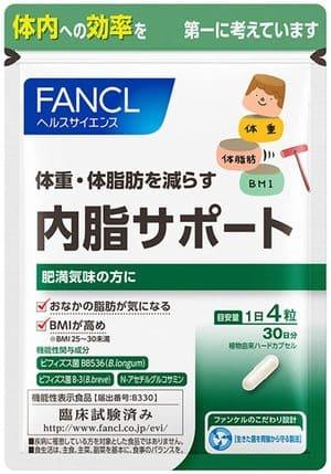 ファンケル (FANCL) 内脂サポート