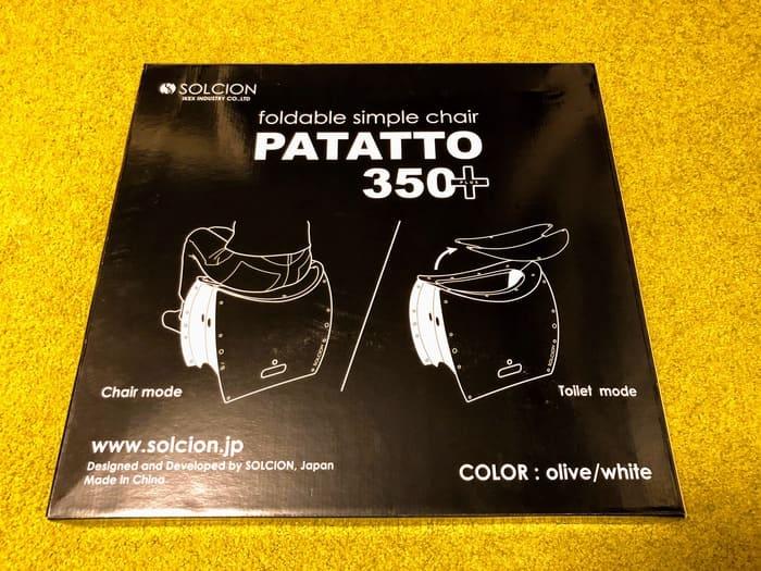 PATATTO350+を実際に買ってみた