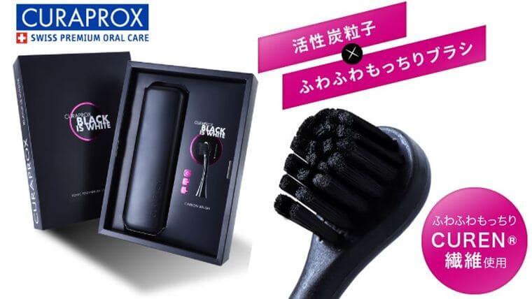 クラプロックス ブラックisホワイト音波式電動歯ブラシ