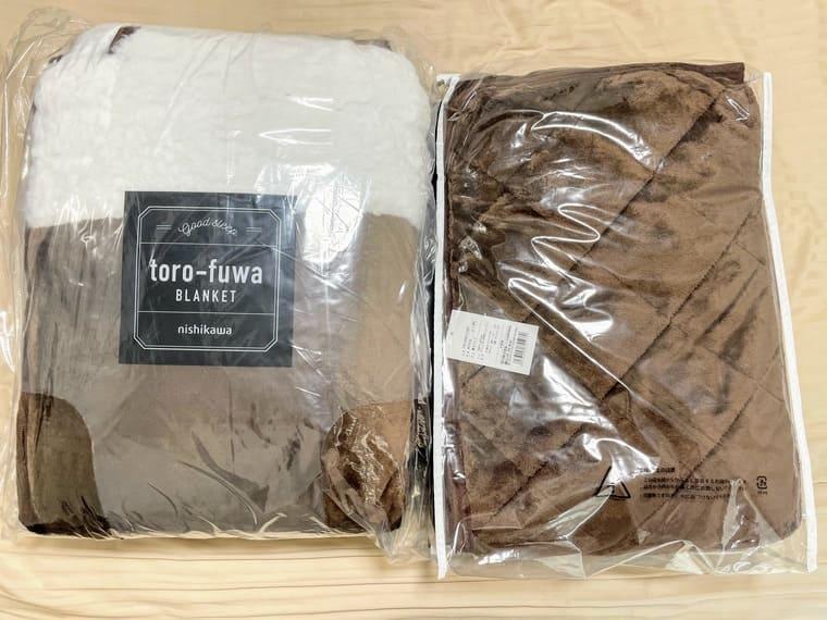 西川 とろふわ毛布+敷きパッドセット(シングル)