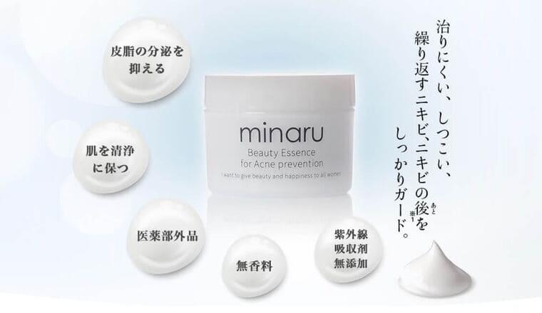minaru(ミナル)薬用アクネジェル